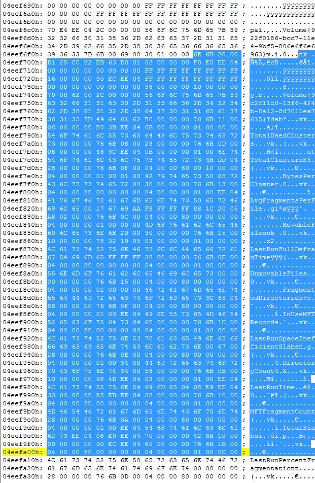 softwarehivediskdefrag